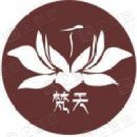 深圳市梵天管理咨询有限公司