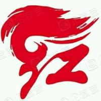 安徽铺铺红信息技术有限公司