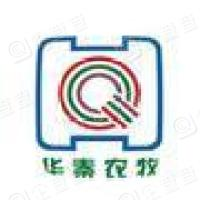 陕西华秦农牧科技有限公司