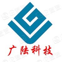 新疆广陆能源科技股份有限公司
