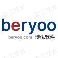 济南博优软件开发有限公司