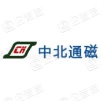 沈阳中北通磁科技股份有限公司