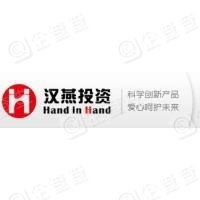 广州市汉氏卫生用品有限公司