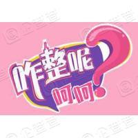 七十二变(北京)文化传媒有限公司