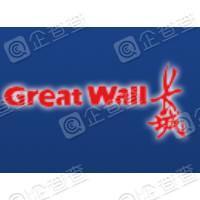 中国长城科技集团股份有限公司