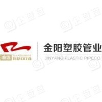 嘉兴市金阳塑胶管业有限公司