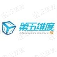 北京第五维度网络技术有限公司