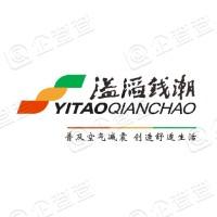 广州溢滔钱潮减震科技股份有限公司