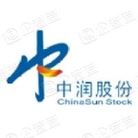 河南省中润建设工程股份有限公司