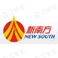广东新南方建设集团有限公司潮安分公司