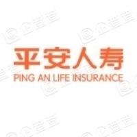 中国平安人寿保险股份有限公司天津市河西支公司