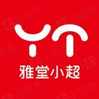 四川雅堂电子商务股份有限公司