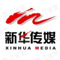 上海新华传媒股份有限公司