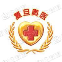上海复旦奥医医学科技有限公司