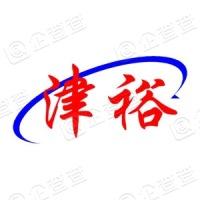 天津津裕电业股份有限公司