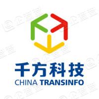 北京千方科技股份有限公司