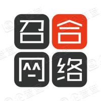 上海召合网络科技有限公司