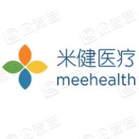 上海米健信息技术有限公司