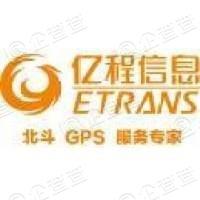 贵州亿程交通信息有限公司