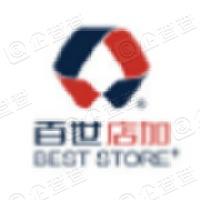 百世店加科技(杭州)有限公司