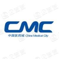 泰州东方中国医药城控股集团有限公司