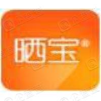 北京晒宝网络科技有限公司