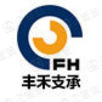 徐州丰禾回转支承制造股份有限公司
