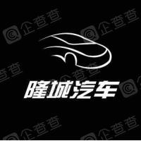 大连隆城汽车租赁有限公司三亚分公司
