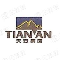 山东省天安矿业集团有限公司