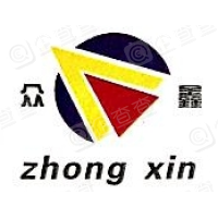 湖南众鑫新材料科技股份有限公司
