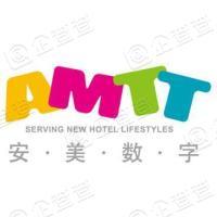 安美世纪(北京)科技有限公司