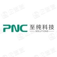 上海至纯洁净系统科技股份有限公司