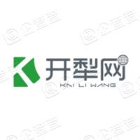 吉林省农业综合信息服务股份有限公司