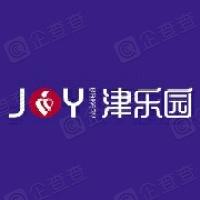 天津市津乐园饼业有限公司
