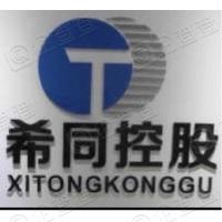 南京希同信息科技有限公司