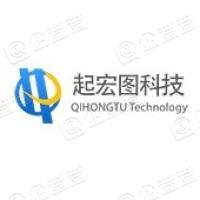 北京起宏图科技有限公司