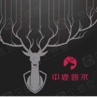 吉林中鹿生物科技股份有限公司