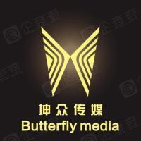 新先(深圳)传媒科技有限公司