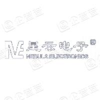 福建星云电子股份有限公司