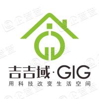重庆吉吉域酒店管理(集团)有限公司