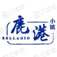 贝拉吉奥(上海)餐饮管理有限公司