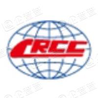 中铁建电气化局集团西安电气化制品有限公司