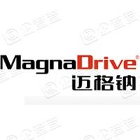 迈格钠磁动力股份有限公司