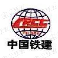中铁十二局集团市政工程有限公司