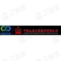 中国地质工程集团有限公司江西分公司