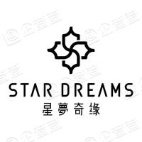 宁波星梦奇缘文化发展有限公司