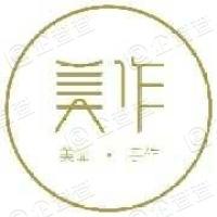 深圳市美作餐饮服务有限公司