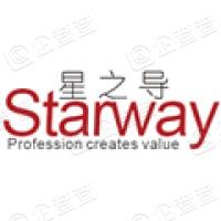 深圳市星之导贸易有限公司
