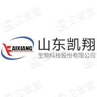 山东凯翔生物科技股份有限公司