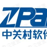 北京中关村软件园发展有限责任公司